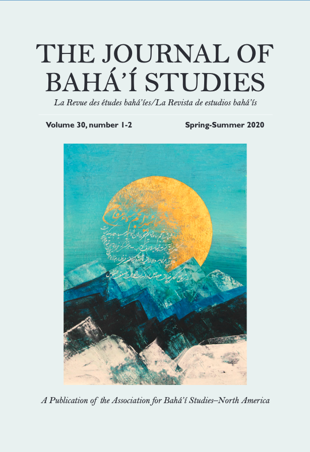 Cover art of Journal of Baha'i Studies volume 30 depicting an abstract landscape with Persian handwriting.